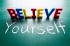 आत्मविश्वास कैसे बढाएं ? - How to build Self Confidence