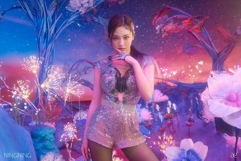 Ningning AESPA SM Entertainment