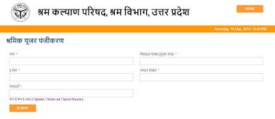 Uttar+Pradesh+Shramik+Card