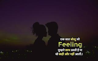 latest suvichar in hindi ▷ खूबसूरत सुविचार
