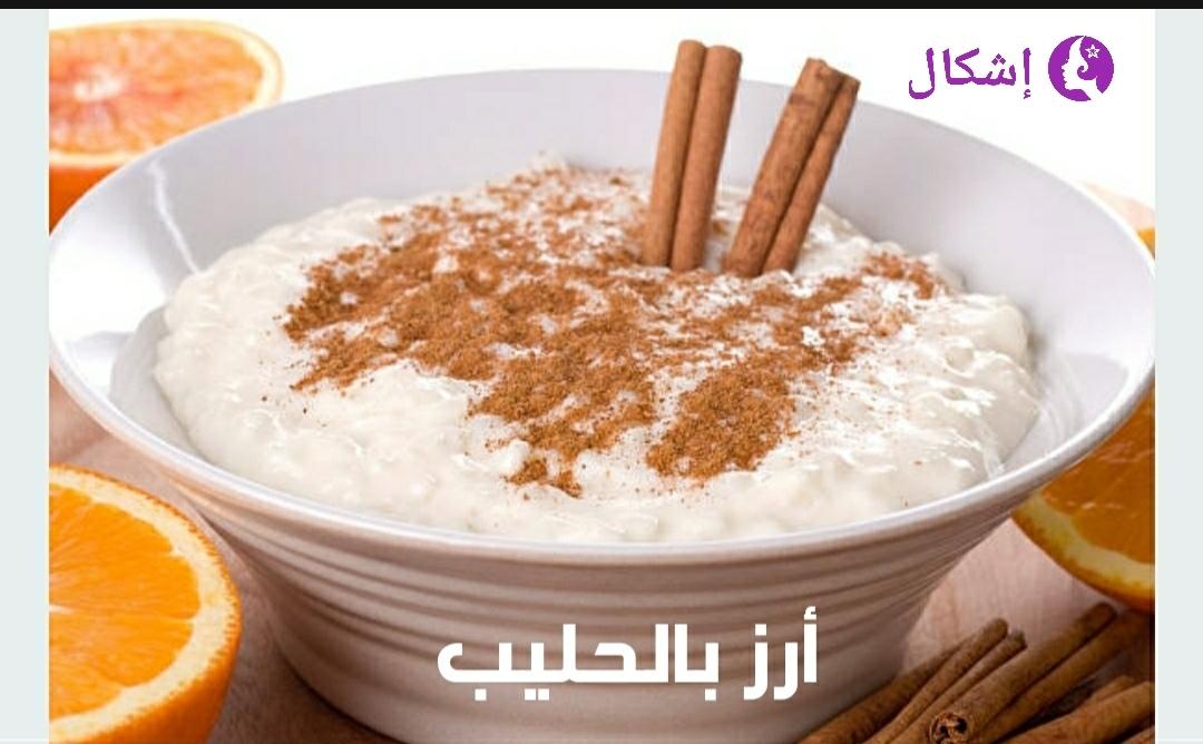 طريقة عمل الأرز بالحليب مع المستكة