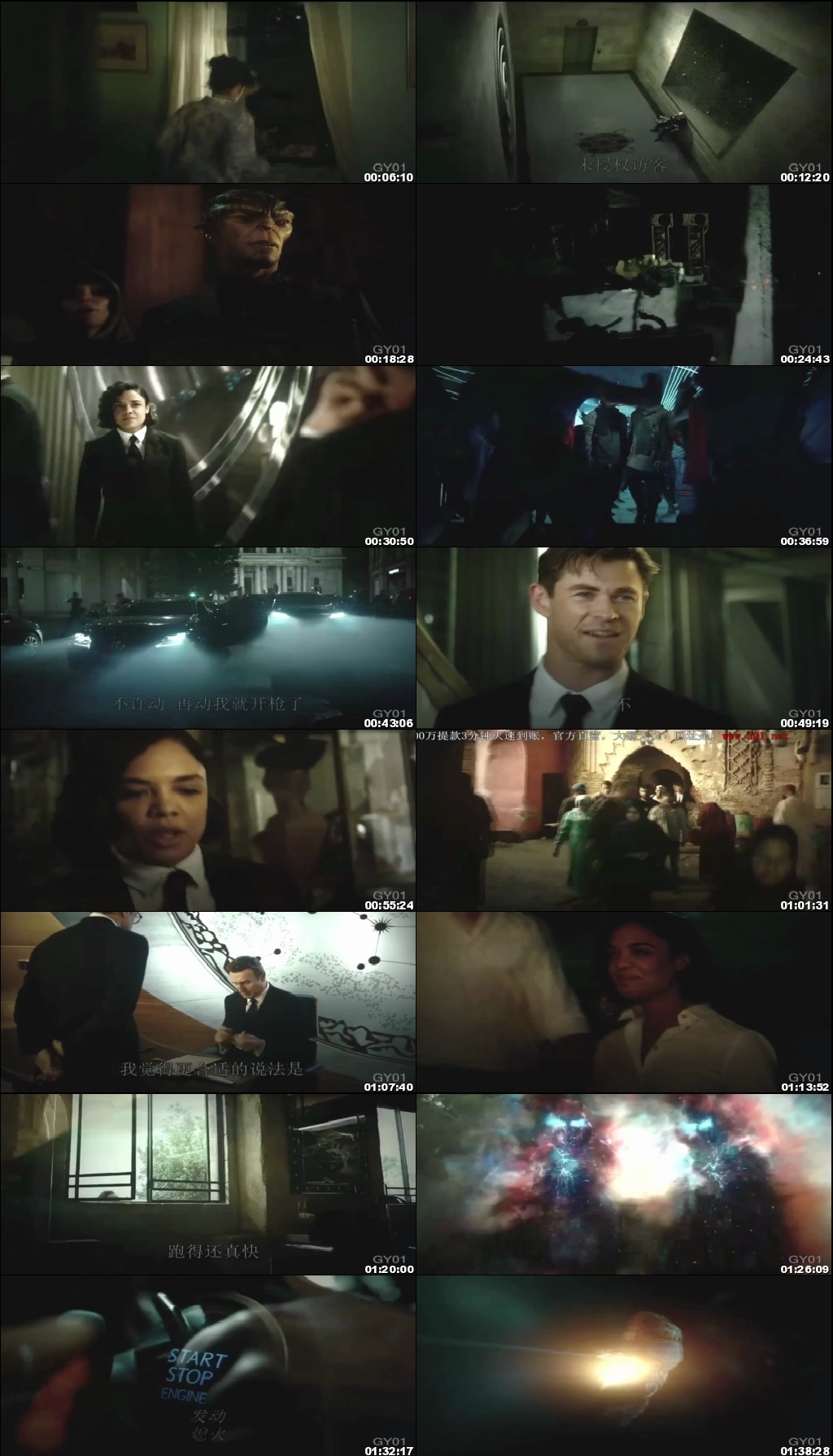 Screen Shot Of Men in Black: International 2019 300MB Full Movie Hindi Dubbed Free Download 480P HDTC | PdvdRip Small Size PC Movie