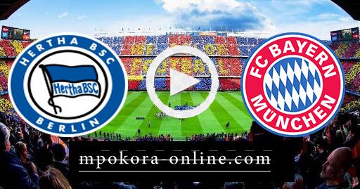 نتيجة مباراة بايرن ميونخ وهيرتا برلين بث مباشر كورة اون لاين 04-10-2020 الدوري الالماني