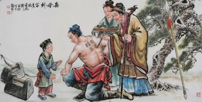 มารดาสลักอักษรกลางหลังท่านงักฮุย @ sina.com.cn