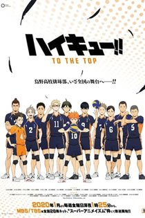 Anime Haikyuu!! 4: To the Top Legendado