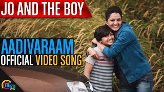 Jo And The Boy _ Aadivaraam Video Song ft. Manju Warrier, Master Sanoop _ Official