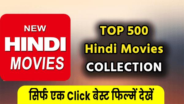New Release Hindi HD Movies kaise dekhe 2021