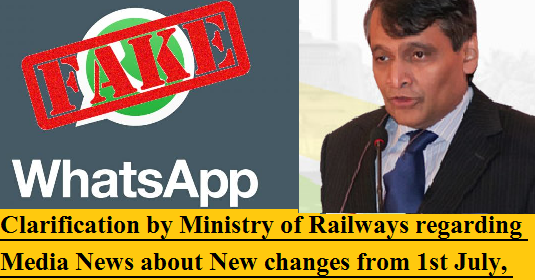 clarification-paramnews-by-ministry-of-railways-news-about-new-changes