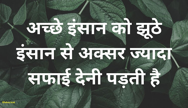 heart touching sad love quotes in hindi