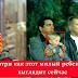 Помните этого прекрасного малыша из фильма »Младенец на прогулке»? Взгляните, как он выглядит теперь!
