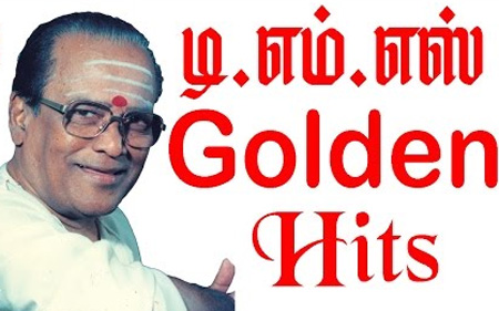 TMS Golden Hits 50 Songs