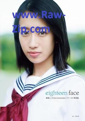 [前田こころ] eighteen face 1st Photobook Making DVD