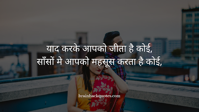 Love, Sad Shayari, Pagal Sa Baccha Hu