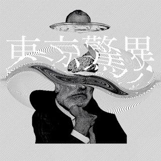 Nakimushi - Tokyo Wonder. | Tokyo Revengers Ending 2 Theme Song