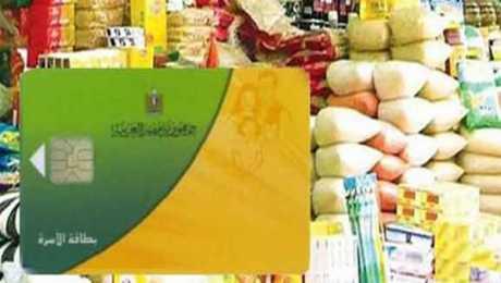 """الحكومة توضح حقيقة حرمان من يزيد مرتبه عن """"1500 جنيه"""" من بطاقات التموين والدعم !!"""