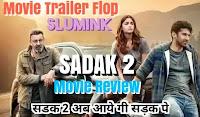 sadak 2 movie review, sadak 2 trailer review in hindi