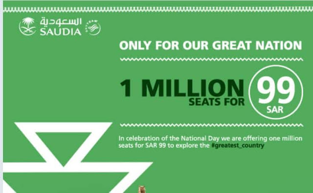 Saudi Airlines offers 1 million seats for 99 SR on 89th Saudi National Day