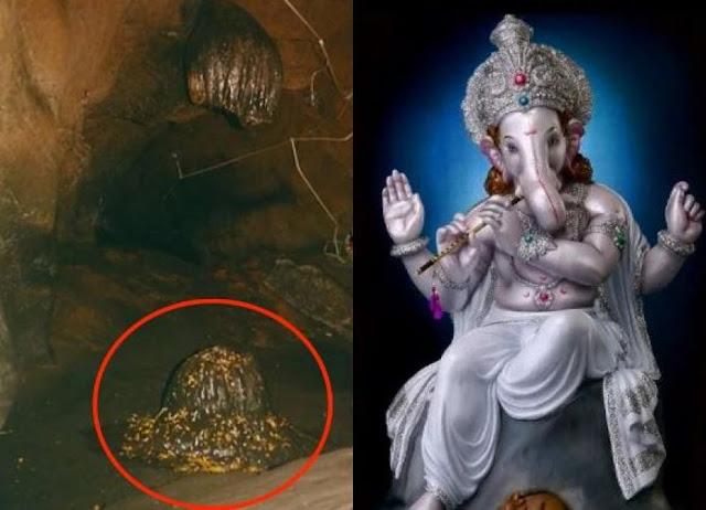 इस अनोखी गुफा में मौजूद है कई देवी देवता और भगवान गणेश का कटा हुआ सिर