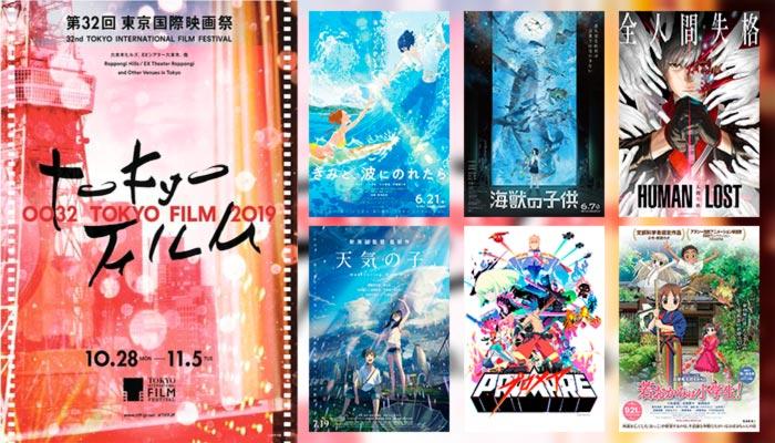 Programación 32 Festival Internacional de Cine de Tokio (TIFFJP) - Anime