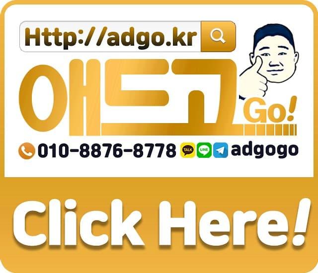 인천부평 업체홍보