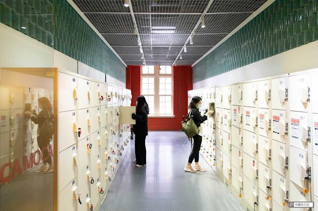 【大叔生活】來台北當代藝術館,更新一下你的藝術敏銳度! - 專屬的寄物櫃也很便宜,只要 10 元而已