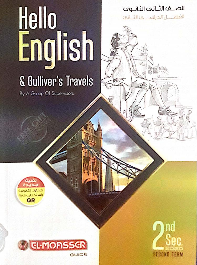 اجابات كتاب المعاصر في اللغه الانجليزية PDF للصف الثاني الثانوي 2020 الترم الثاني