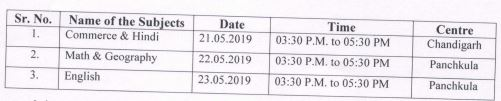 image : HPSC Assistant Professor Exam Schedule 2019 @ TeachMatters