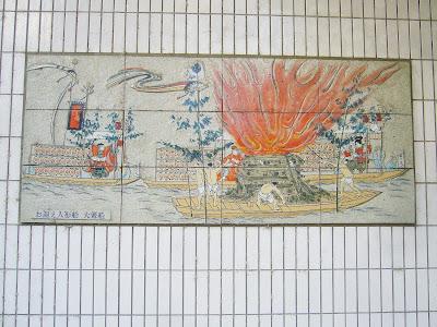 『お迎え人形船 大篝船』  天神祭絵巻・船渡御(大正時代)原画大阪天満宮蔵
