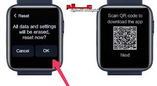 طريقة فرمتة و إعادة ضبط المصنع ساعة XIAOMI Mi Watch Lite الذكية كيفية ضبط إعدادات المصنع في ساعة شاومي XIAOMI Mi Watch Lite