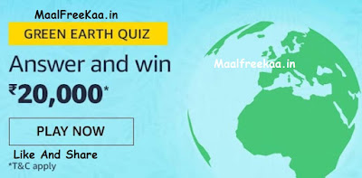 Green Earth Quiz