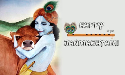 krishna images for janmashtami