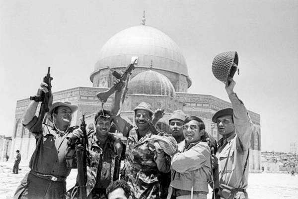israel etat officiel