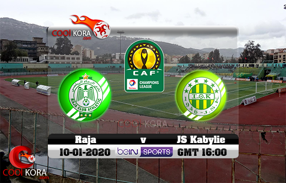 مشاهدة مباراة شبيبة القبائل والرجاء اليوم 10-1-2020 دوري أبطال أفريقيا