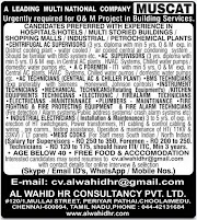 MUSCAT JOBS : REQUIRED FOR A MNC COMPANY IN MUSCAT .g