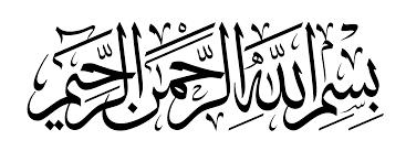 بداية الكون | نشأة الكون | تعريف الكون في الإسلام