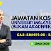 Cara memohon 13 jawatan kosong di Universiti Malaysia Perlis (Bukan Akademik). Gaji RM1204.00 - RM11769.00