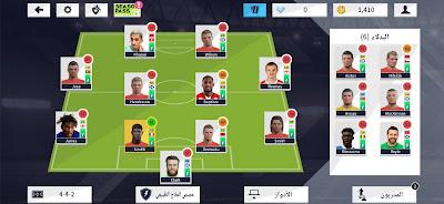 أخير لعبة 2021 Dream League Soccer الأصلية مهكرة 100% بدون تعقيدات