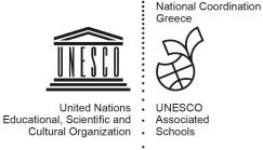 Aspnet UNESCO