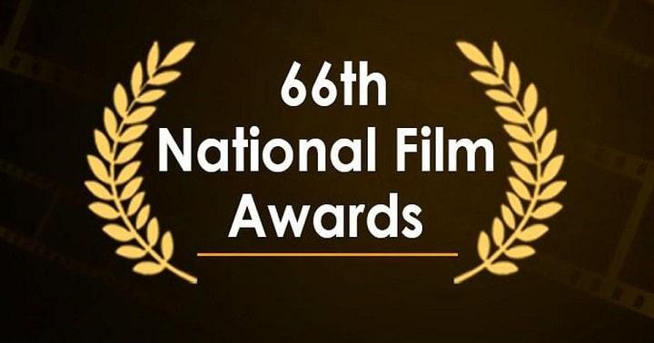 66वें राष्ट्रीय फिल्म पुरस्कार (66th National Film Award)