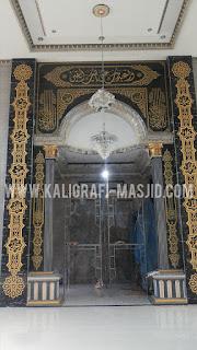 Harga Kaligrafi Masjid