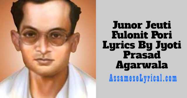 Junor Jeuti Fulonit Pori Lyrics
