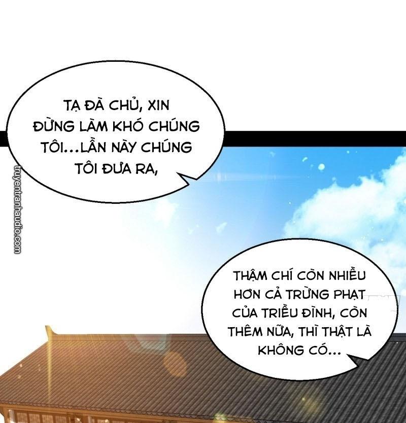 Ta Là Tà Đế chap 85 - Trang 1