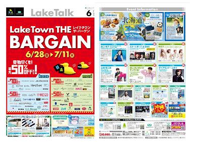 LakeTalk6