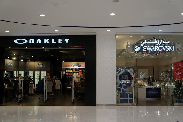 shopping center de primeiro mundo em Mascate, Omã