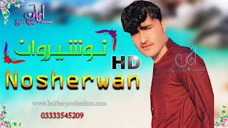 Nosherwan Ashna New Pashto Kakari Ghari 28/6/2020