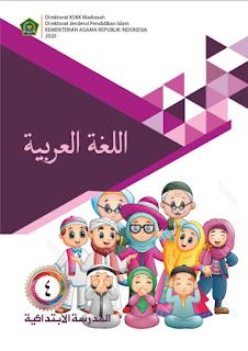 Buku Bahasa Arab SD/MI Kelas 1 2 3 4 5 6 Kurikulum 2013 Edisi Final 2020