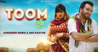 TOOM Lyrics - Surender Romio & Anu Kadyan