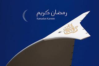 اعلان طيران الإمارات Emirates airlines لرمضان