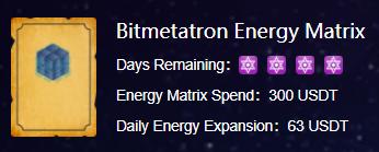 bitmetatron отзывы