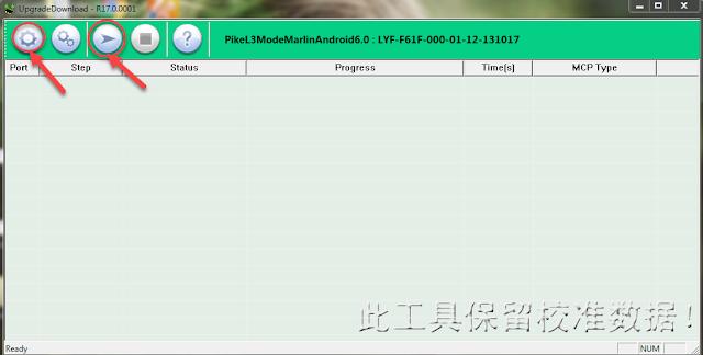 Jio-Keypad-Phone-Flash